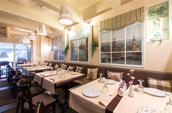 Ресторан Садахар - фотография 1