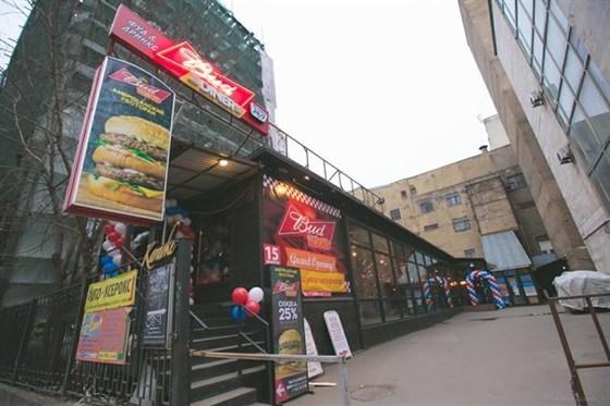 Ресторан Bud House Bar & Grill - фотография 1