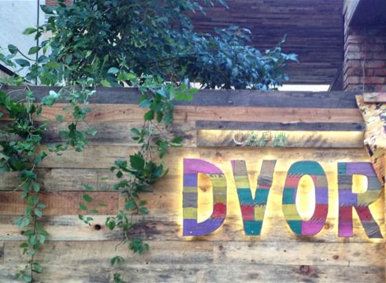Ресторан Dvor - фотография 12