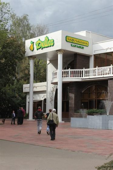 Ресторан Дюшес - фотография 13