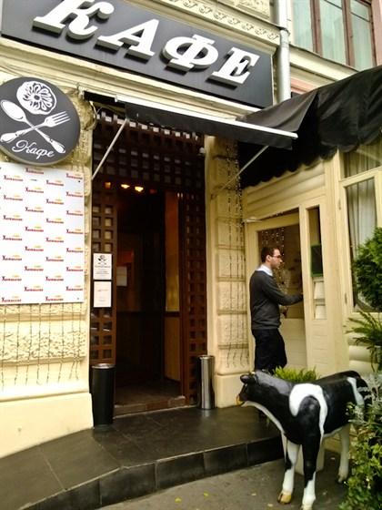 Ресторан Хинкальная на Неглинной - фотография 11 - Вход