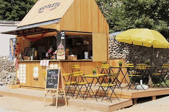 Ресторан Kotleta - фотография 2