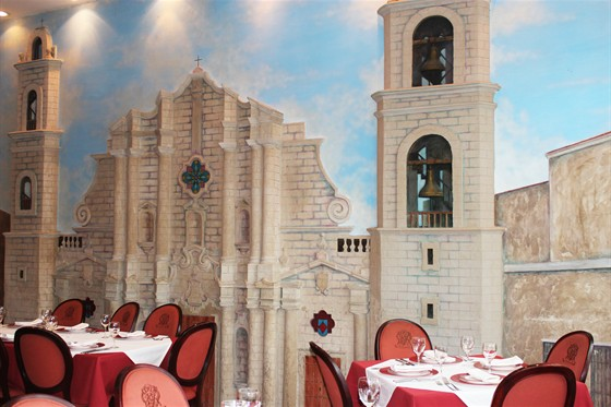 Ресторан Старая Гавана - фотография 37