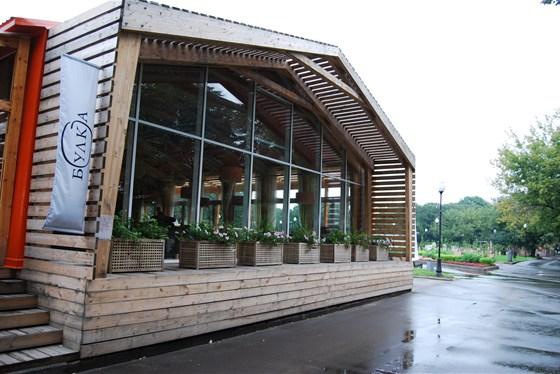 Ресторан Булка - фотография 15