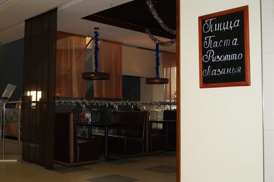 Ресторан Basta - фотография 4