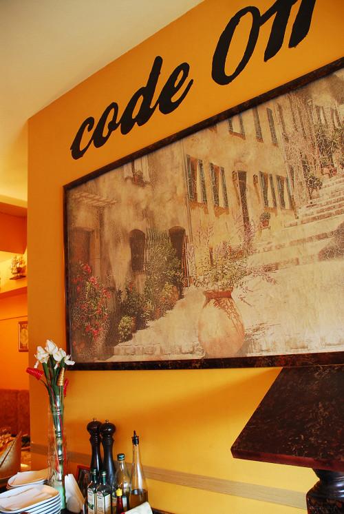 Ресторан Code 011 - фотография 2