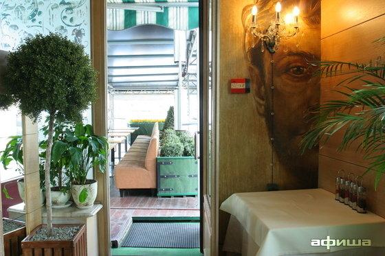 Ресторан Green.it - фотография 9