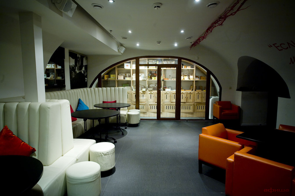 Ресторан Кайман - фотография 3