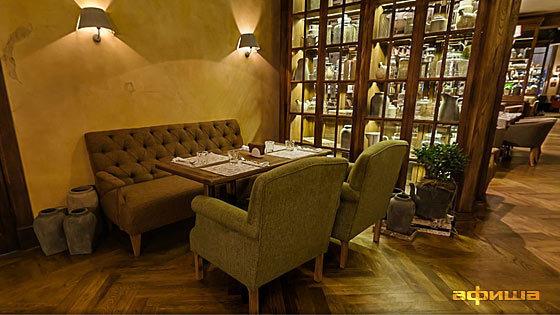 Ресторан Fazenda - фотография 5