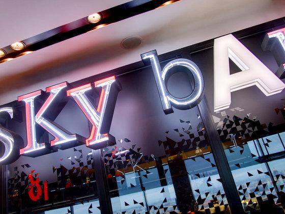 Ресторан Sky Bar - фотография 6