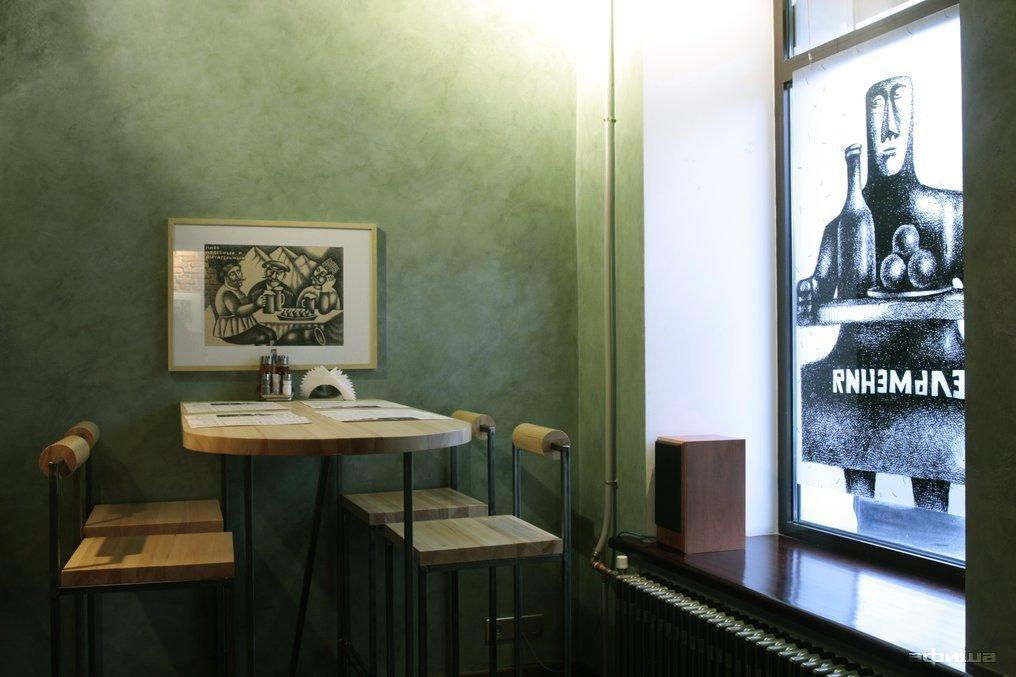 Ресторан Пельмения - фотография 10