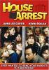 Домашний арест (House arrest)