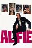 Алфи (Alfie)