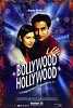 Болливуд-Голливуд (Bollywood/Hollywood)