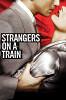 Незнакомцы в поезде (Strangers on a Train)
