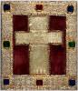 Древлехранилище памятников иконописи и церковной старины