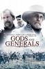 Боги и генералы (Gods and Generals)