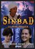 Синдбад и битва рыцарей Мрака (Sinbad: The Battle of the Dark Knights)