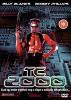 Полицейский 2000 года (TC 2000)