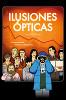 Оптические иллюзии (Ilusiones ópticas)