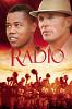 Радио (Radio )