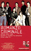 Криминальный роман (Romanzo criminale)