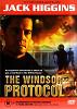 Виндзорский протокол (The Windsor Protocol)