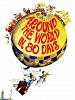 Вокруг света в 80 дней (Around the World in Eighty Days)