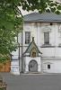 Первая обитель Москвы. Новоспасский монастырь
