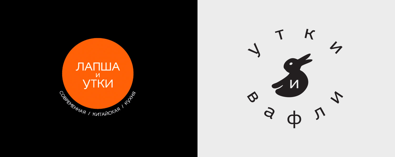 Логотипы обоих предприятий подчеркнуто просты и вписаны в круг. «Вафли» немного подкрякивают