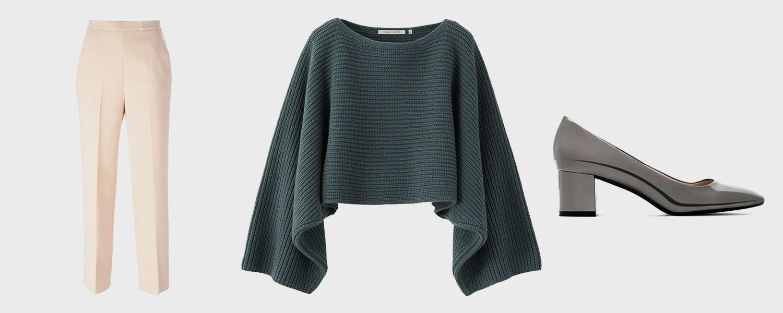 Брюки MSGM, £192, свитер-пончо Uniqlo x Lemaire, 2999 р, туфли Zara, 2999 р.