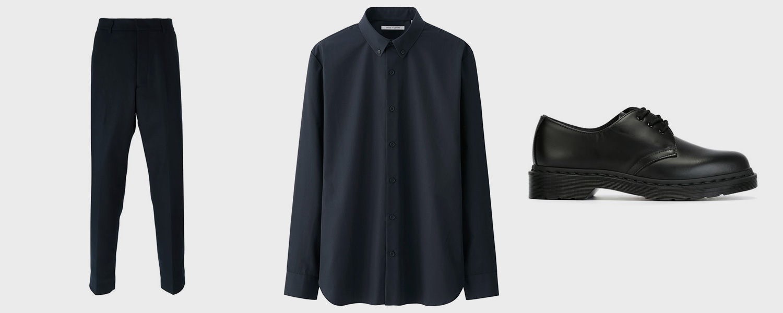 Брюки MSGM, £155, рубашка Uniqlo x Lemaire, 2999 р., ботинки Dr. Martens, £131