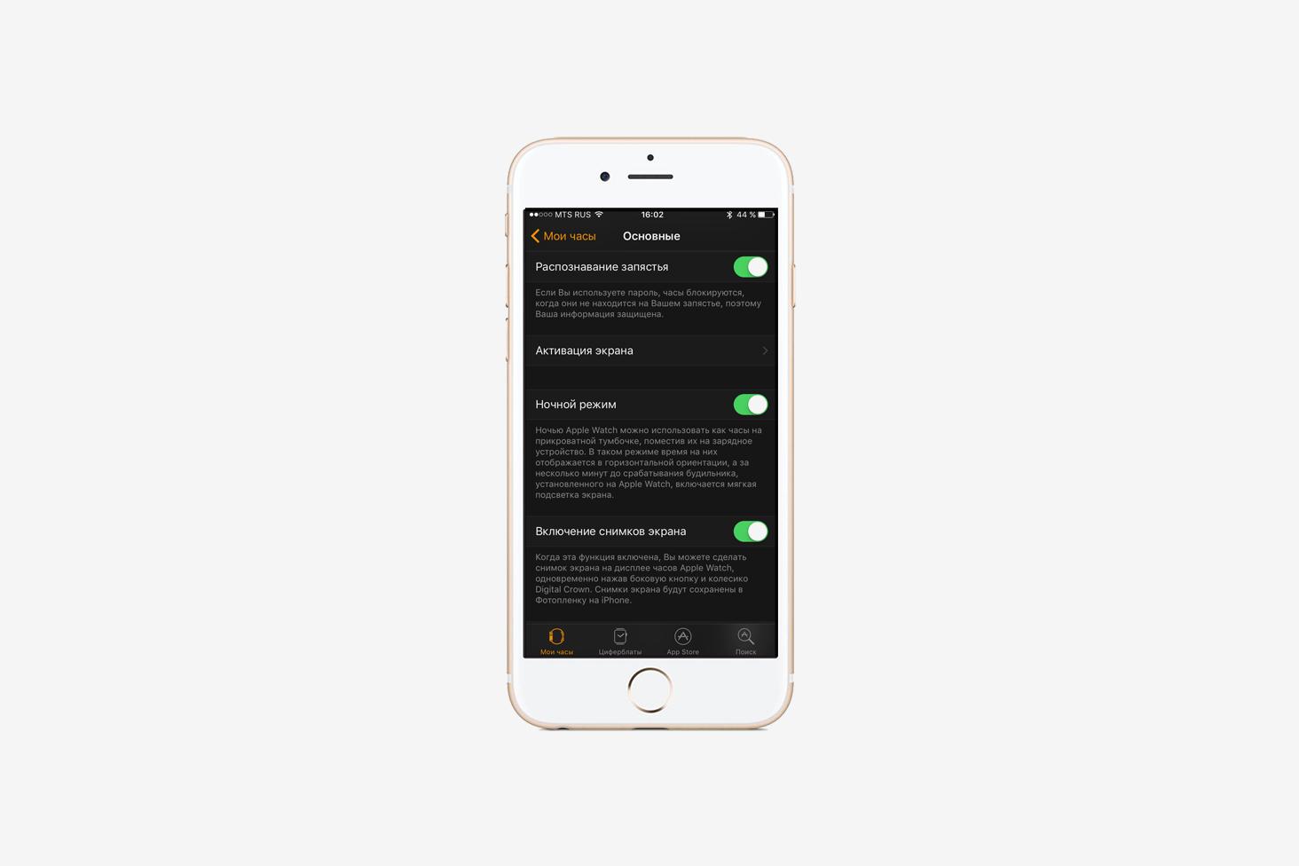 Скрытые возможности Apple Watch - Афиша Daily 5e1e4e065aa59
