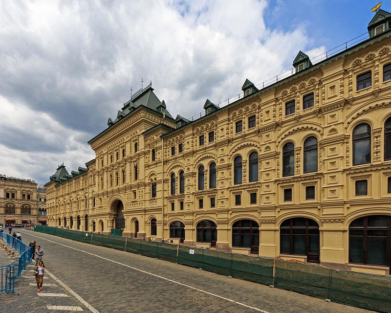 <p>Средние торговые ряды на Красной площади</p>