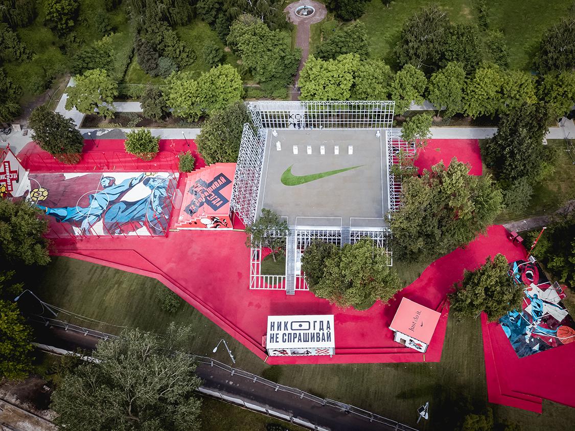 ec0085de В середине июня в парке Горького открылось новое спортивное пространство  Nike Box MSK. «Афиша Daily» разобралась, как работает и из чего состоит  новая ...
