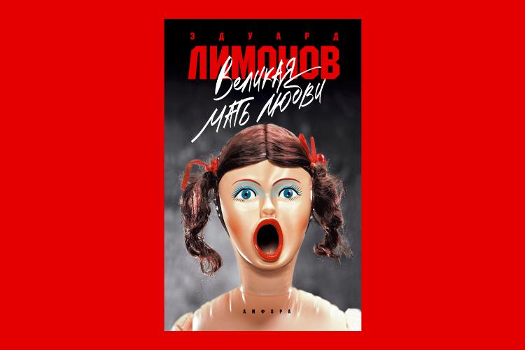 megaupload erotic hypnosis