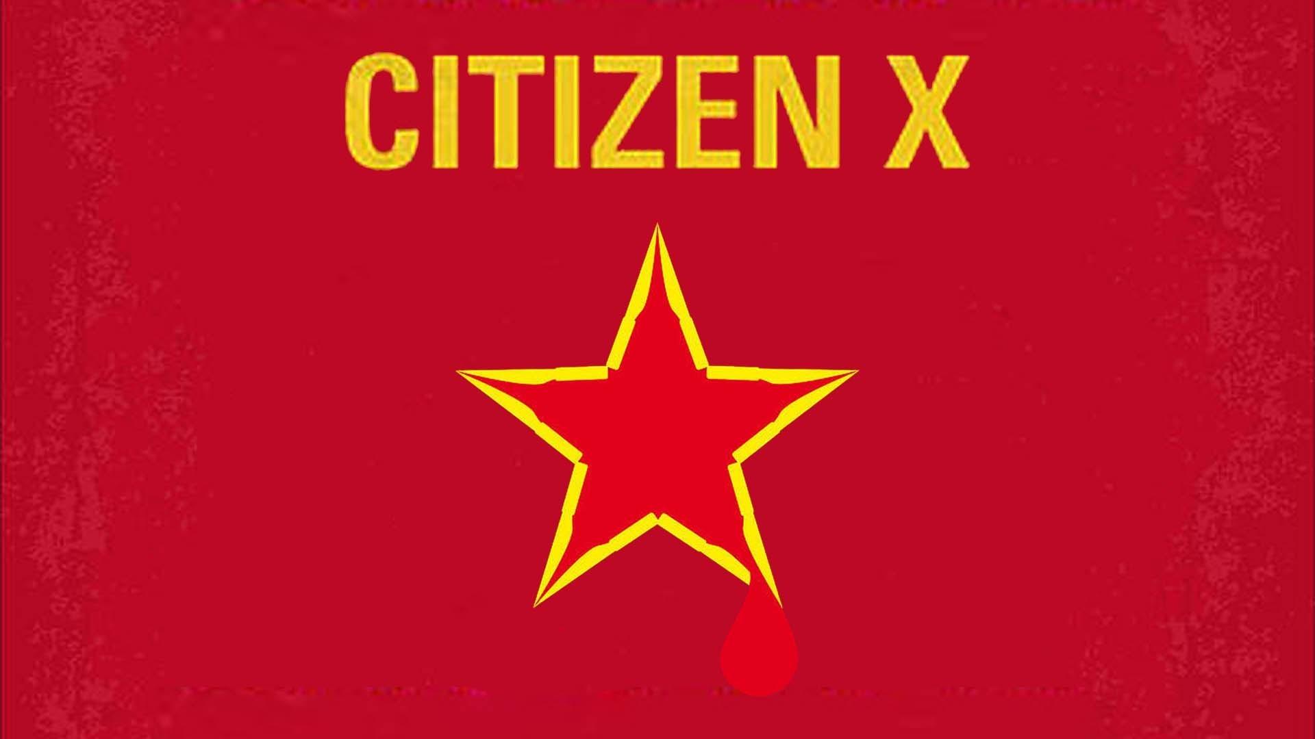 Гражданин Икс смотреть фото