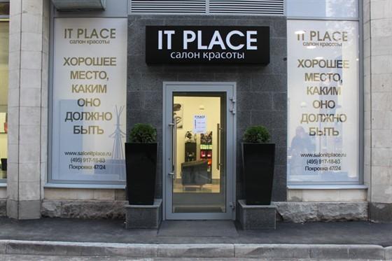 Фото салон красоты It Place