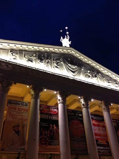Афиша театра оперы и балета в воронеже на октябрь и вот я в цирк купить билет