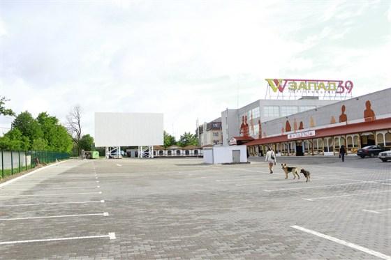 Фото кинотеатр Вест Синема