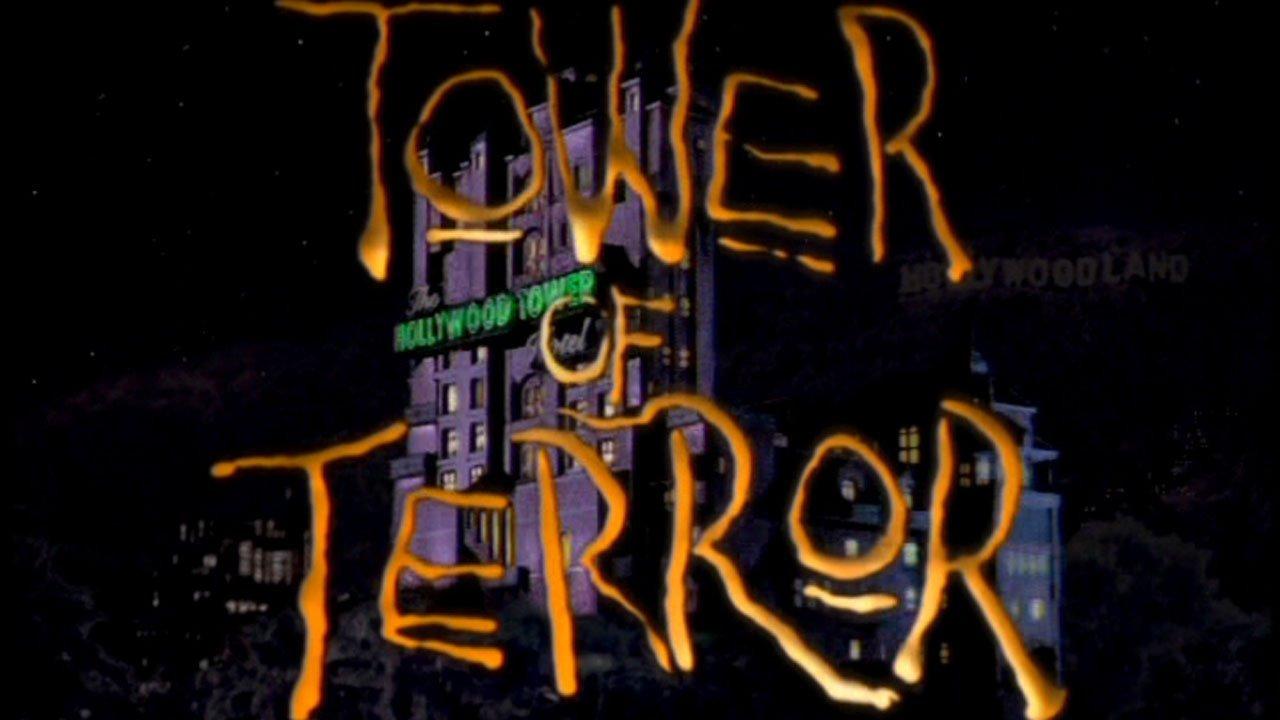 Башня ужаса смотреть фото