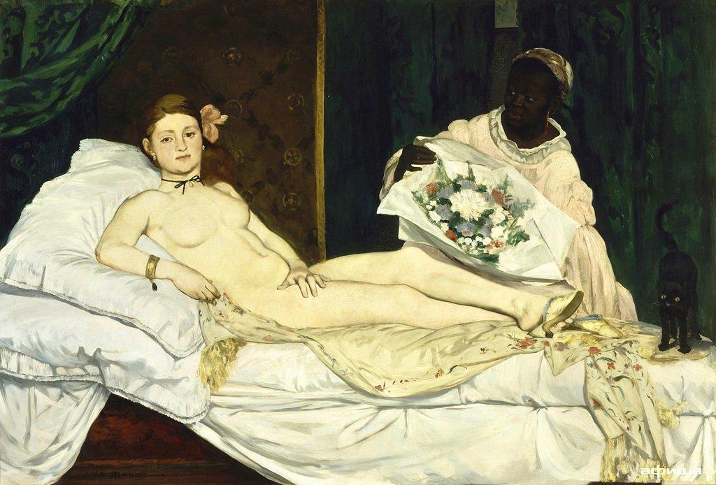 «Олимпия» Эдуарда Мане из собрания Музея д'Орсэ (Париж) смотреть фото
