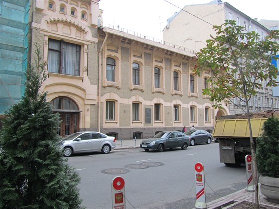 Фото дом Юргиса Балтрушайтиса
