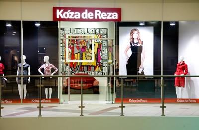 Фото магазин Koza de Reza