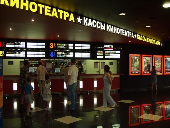 Фото кинотеатр Алмаз Синема Гранд
