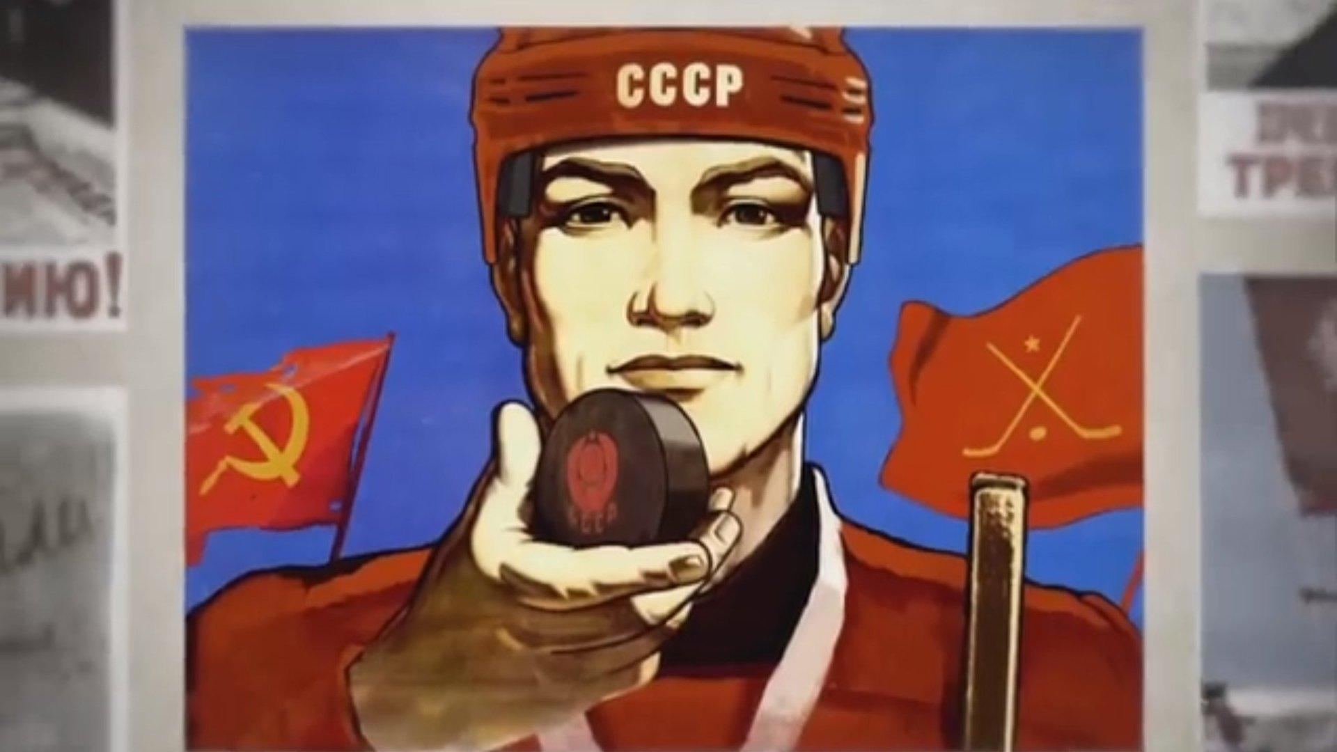 Красная армия смотреть фото