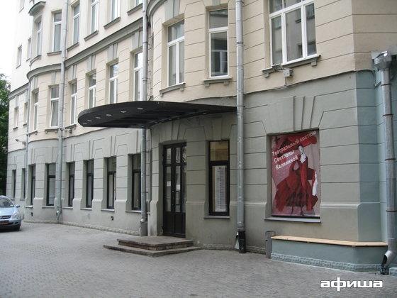 Театр табакерка афиша января цена билета в третьяковский музей москва