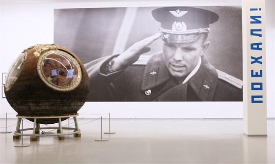 Русский космос смотреть фото