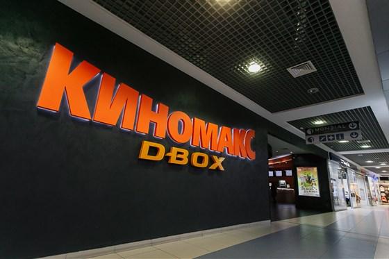 Кино челябинск афиша киномакс кукольный театр петрозаводск заказ билетов