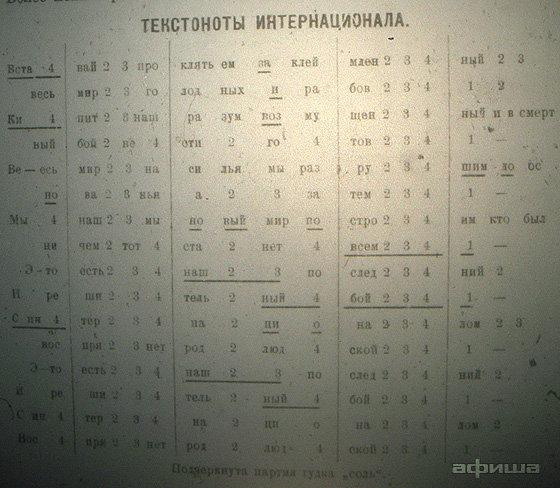 Аврамов: «Симфония гудков» в обработке Хисматова смотреть фото